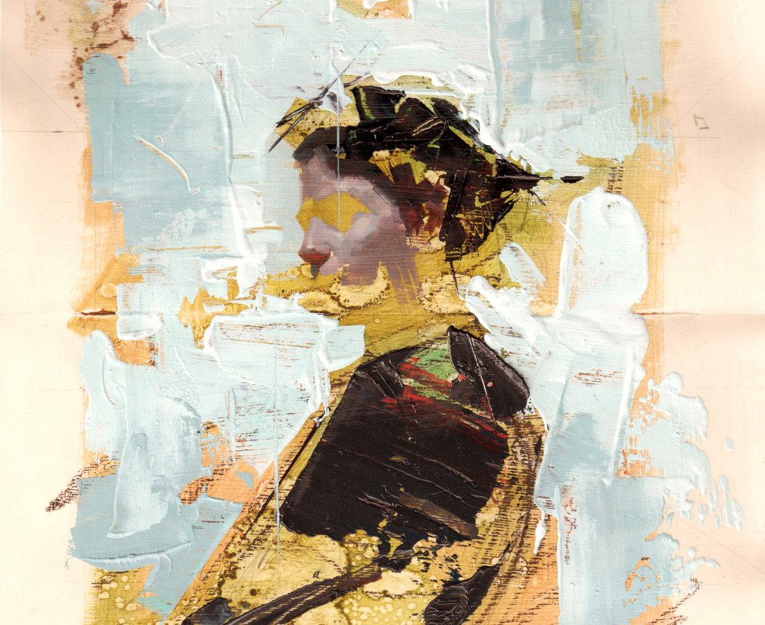 John Wentz, Imprint No. 21, 2015