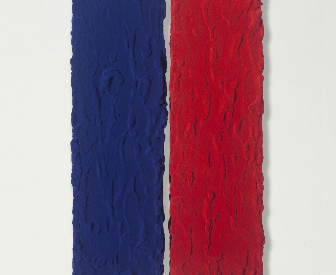 Erbern - Pinelli - Viallat: Pino Pinelli, Pittura BR, 2007, 55 x 15 cm - 21 3/5 x 6 in, tecnica mista