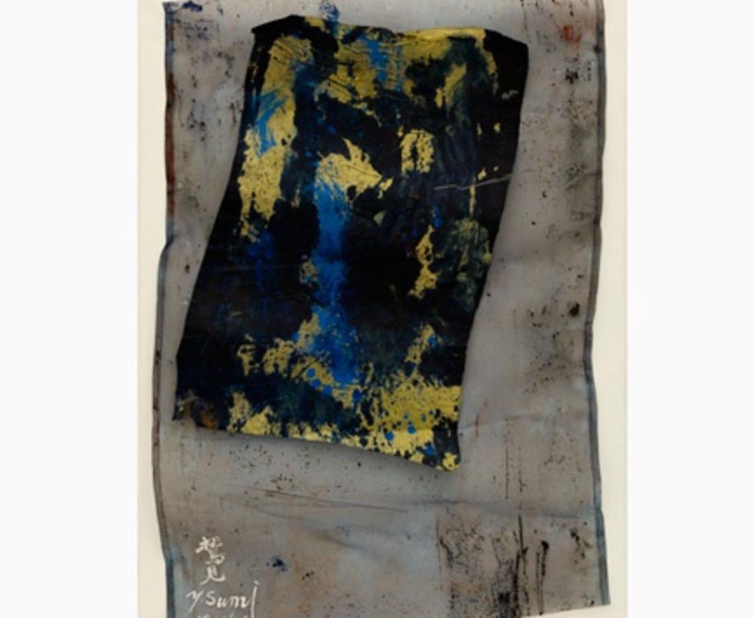 Yasuo Sumi, 1961, Senza titolo, 130x90, tecnica mista su rete