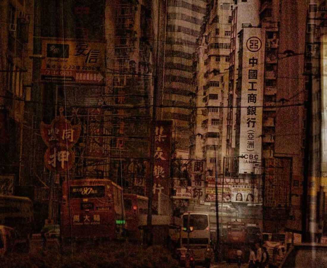 Andrea Garuti, Untitled (HK from my window), 2009