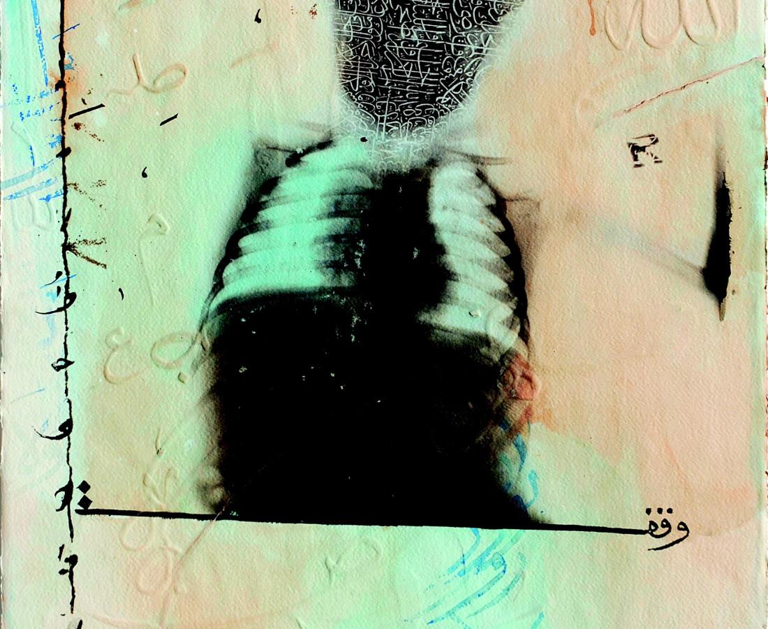Ahmed Mater, Telesmanic