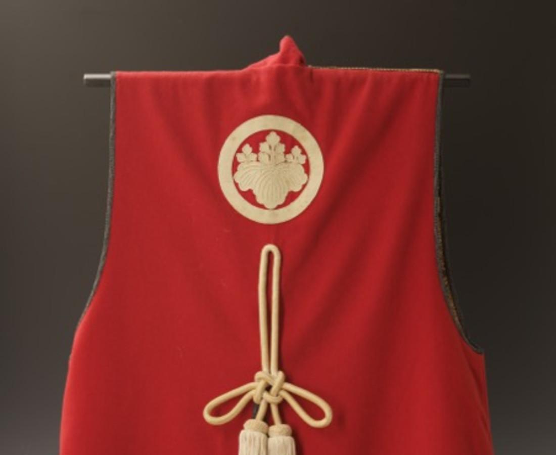 Jinbaori (War Surcoat), c. 1800