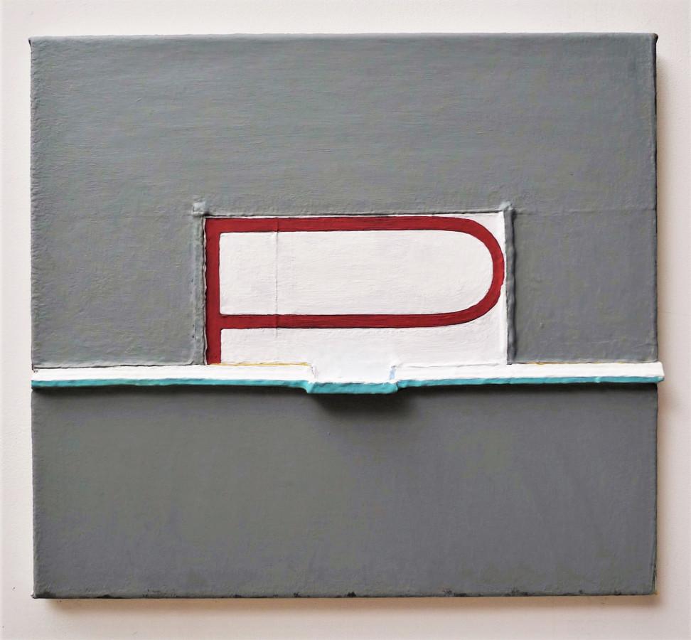 Russell Floersch, Curtain (pulse), 2016-17