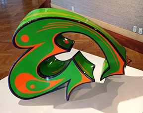 Luke Achterberg Evolving, 2014 automotive paint on ceramic 14 x 22 x 12 in