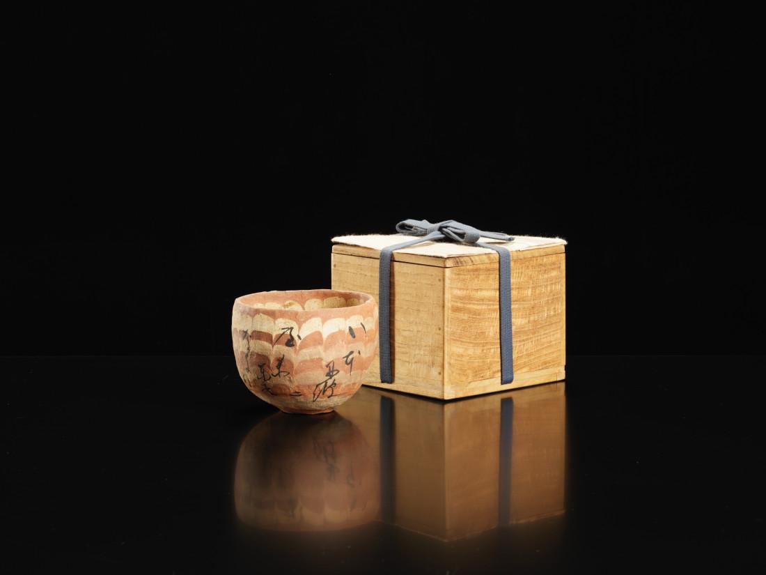 Fujii Tatsukichi, Tea Bowl with a design of poem (Nerikomi)