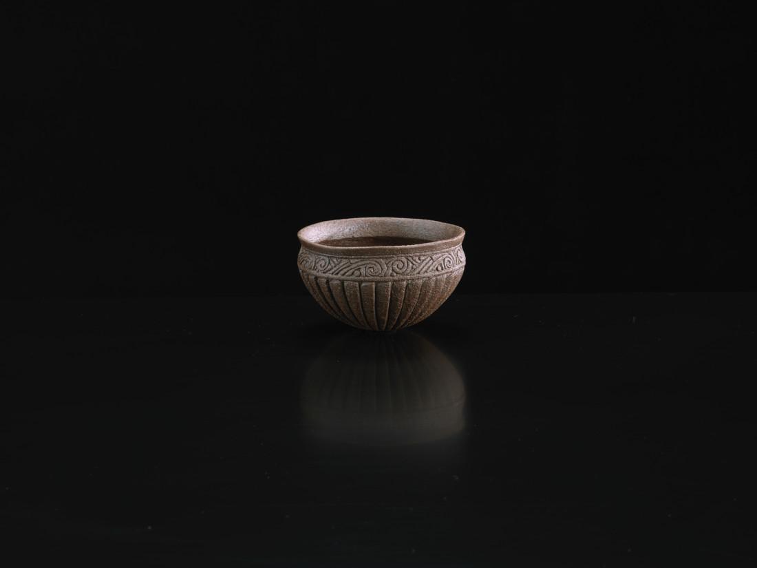 Ian Godfrey, Fluted Bowl, c1985