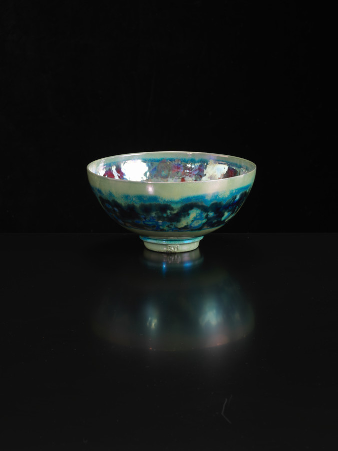 Sutton Taylor, Bowl, Silver/Reds, 2018