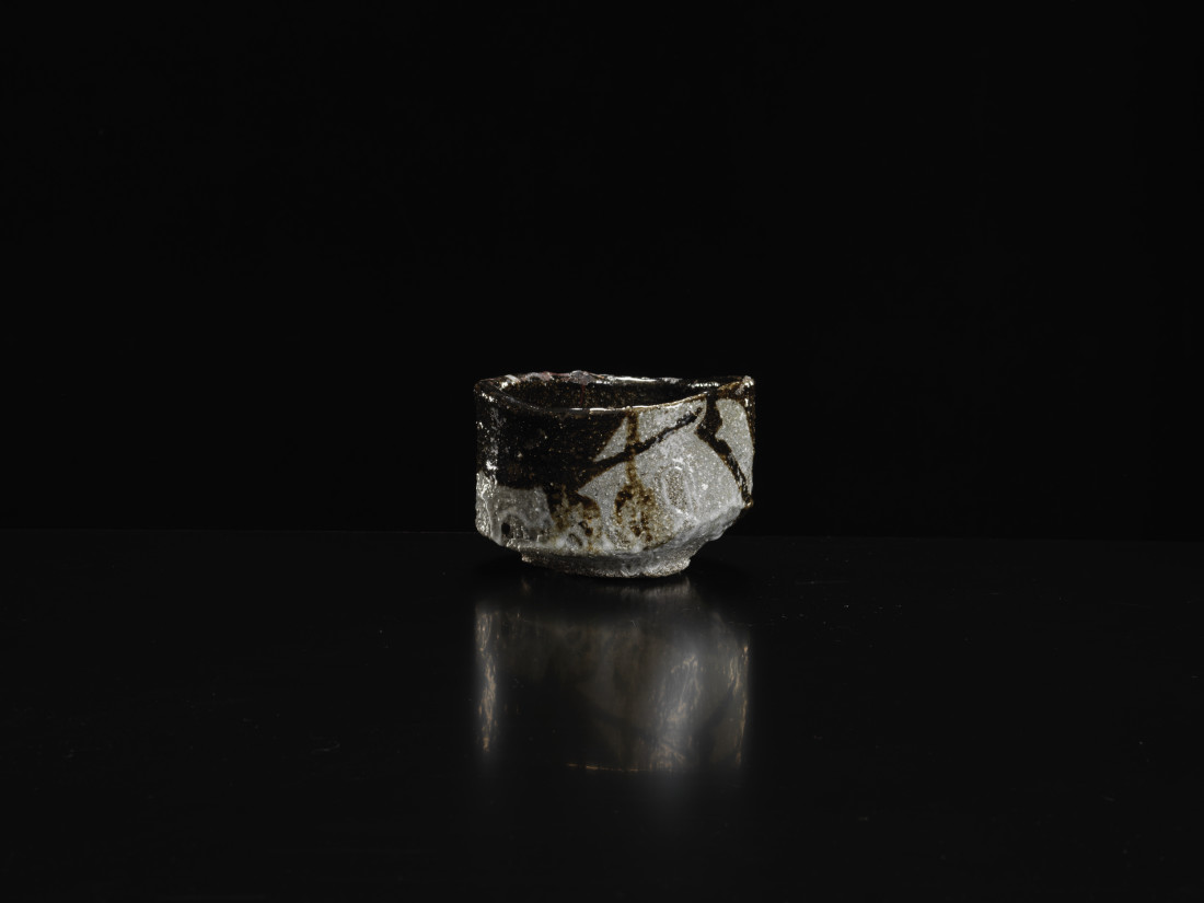 Ryoji Koie, Hikidashiguro Tea Bowl
