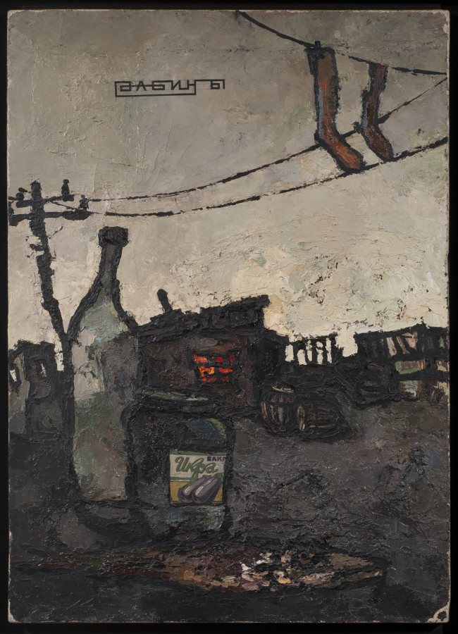 "<span class=""title"">Bottles and Electric Cords in the Town<span class=""title_comma"">, </span></span><span class=""year"">1961</span>"