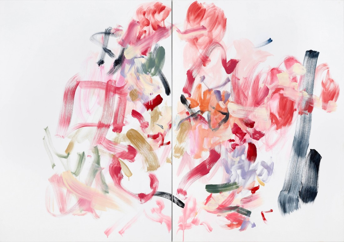 <p><span class=&#34;artist&#34;><strong>Yolanda S&#225;nchez</strong></span>, <span class=&#34;title&#34;><em>Amorous Pursuit</em>, 2016</span></p>