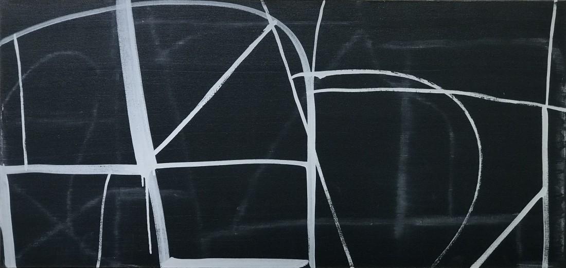 <span class=&#34;artist&#34;><strong>Jane Schiowitz</strong></span>, <span class=&#34;title&#34;><em>Juncture</em>, 2016</span>