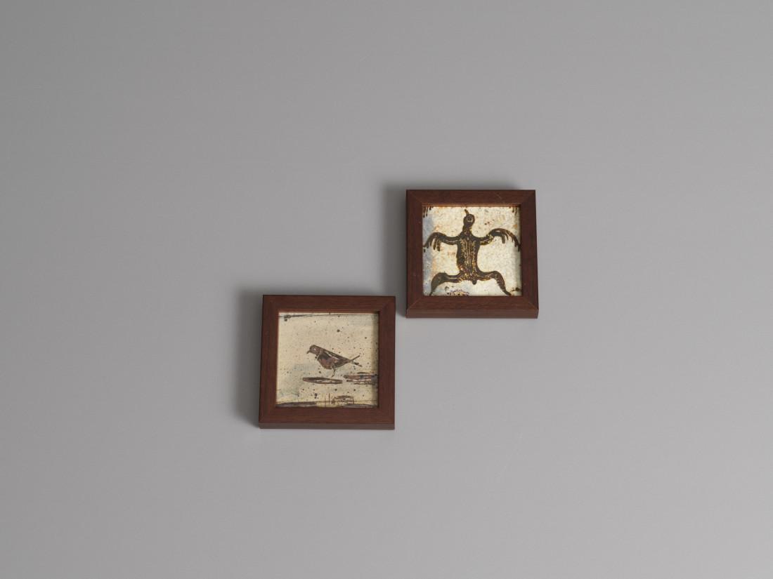 Bernard Leach, Bird (puddle)