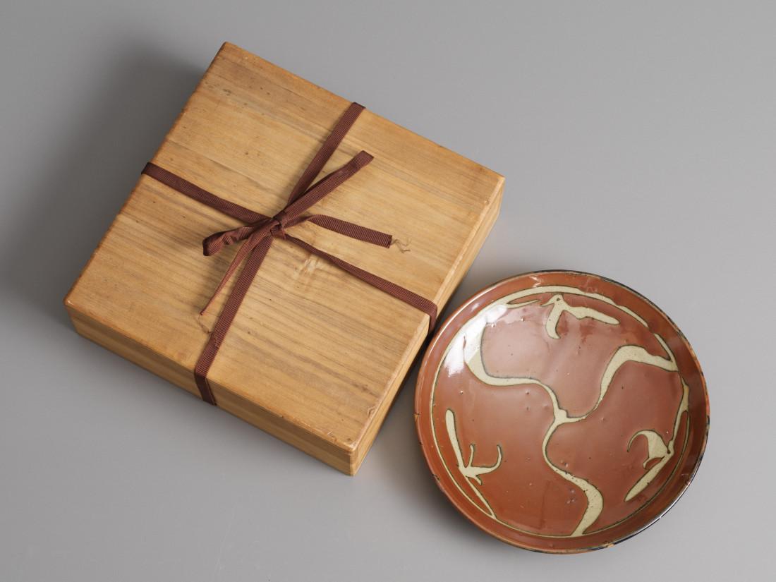 Shoji Hamada, Plate (Wax Resist)
