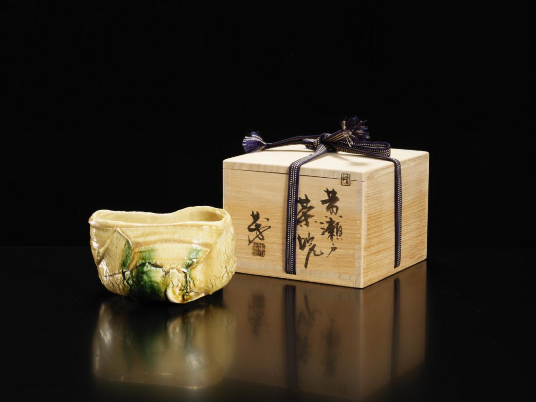Higashida Shigemasa, Seto Teabowl