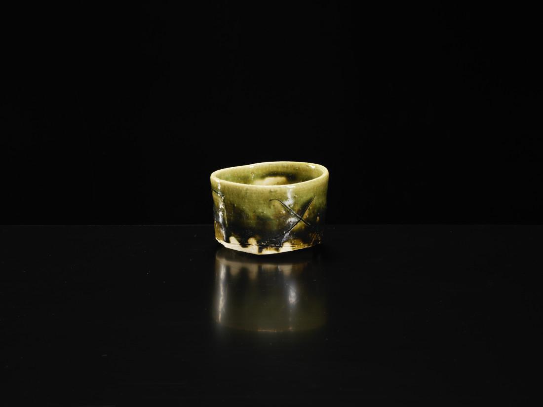 Ryoji Koie, Oribe Teabowl