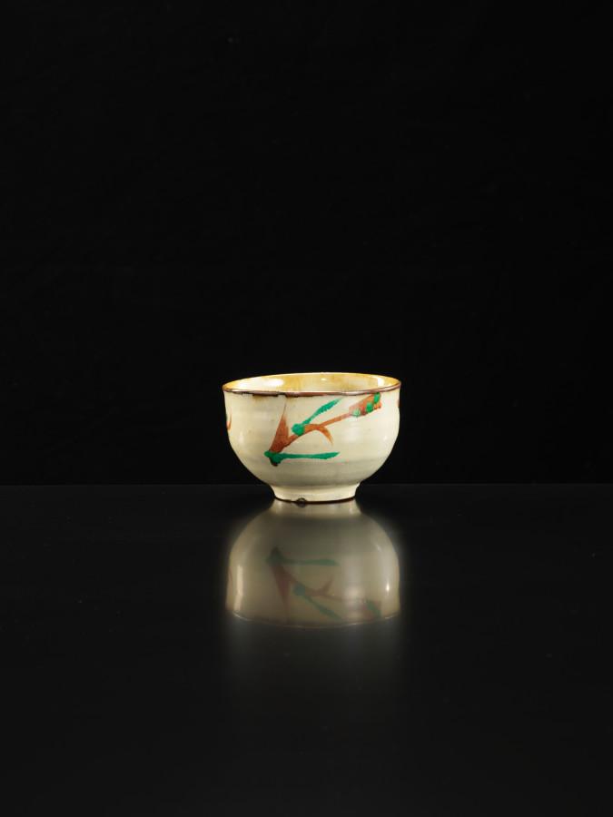 Shoji Hamada, Okinawa Style Tea Bowl, 1970