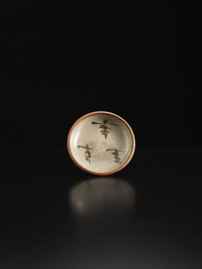 Shoji Hamada, Hump Moulded Dish, c1950