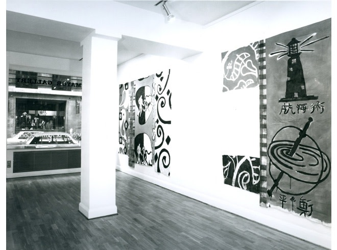 <p>ROBERT KUSHNER & KIM MCCONNEL Installation View</p>
