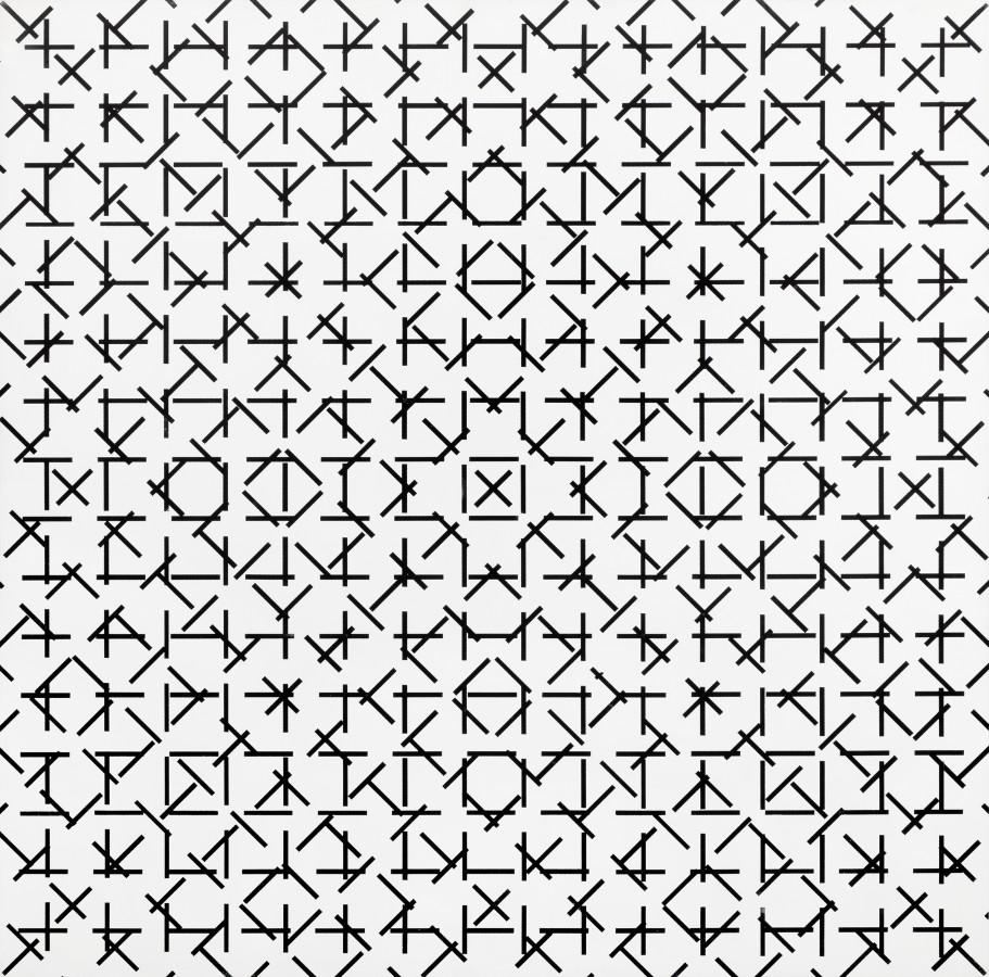 "<p><span class=""artist""><strong>FRANCOIS MORELLET</strong></span>, <span class=""title""><em>4 trames de tirets 0° 45° 90° 135° (non quinconce)</em>, 1974</span></p><div class=""medium"">Silkscreen on wood</div><div class=""dimensions"">80 x 80 cm<br />31 ½ x 31 ½ inches</div>"
