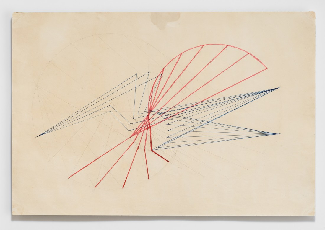 "<p><span class=""artist""><strong>WALDEMAR CORDEIRO</strong></span>, <span class=""title""><em>Untitled</em>, c.1950</span></p><div class=""medium"">Pen and graphite on paper</div><div class=""dimensions"">41 x 52.5 cm<br />(16 1/8 x 20 5/8 inches)</div>"
