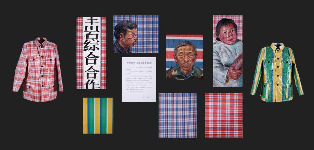 Utopia, Feng Yan Co-operative, 2012