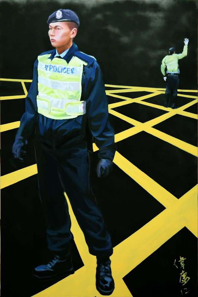 Police! Stand and Don't Move! No. 2, 2012