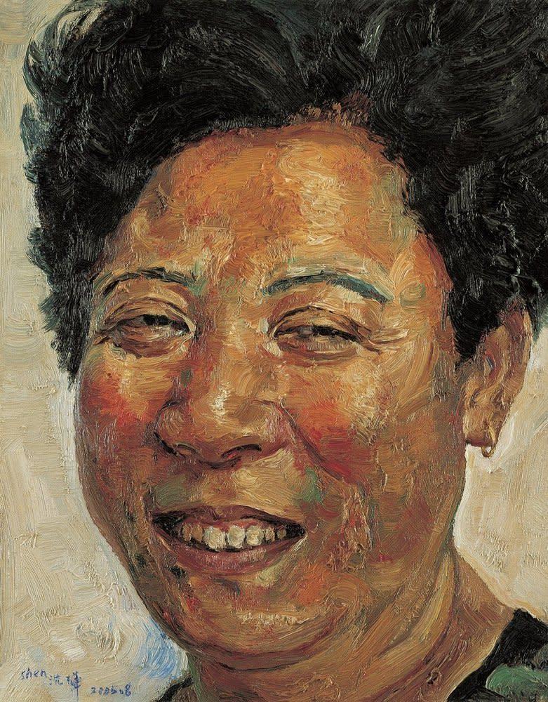 Portrait Series No. 4, 2005