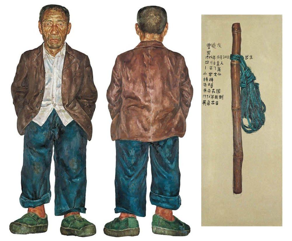 Huang Jue Ping Coolies Series - Zeng Dao Yau & Bang Bang, 2008