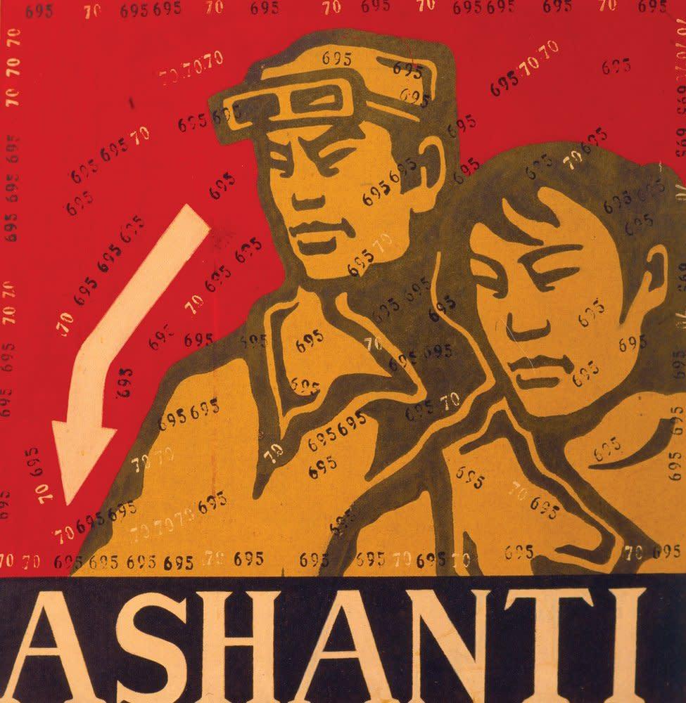 Ashanti, 1998
