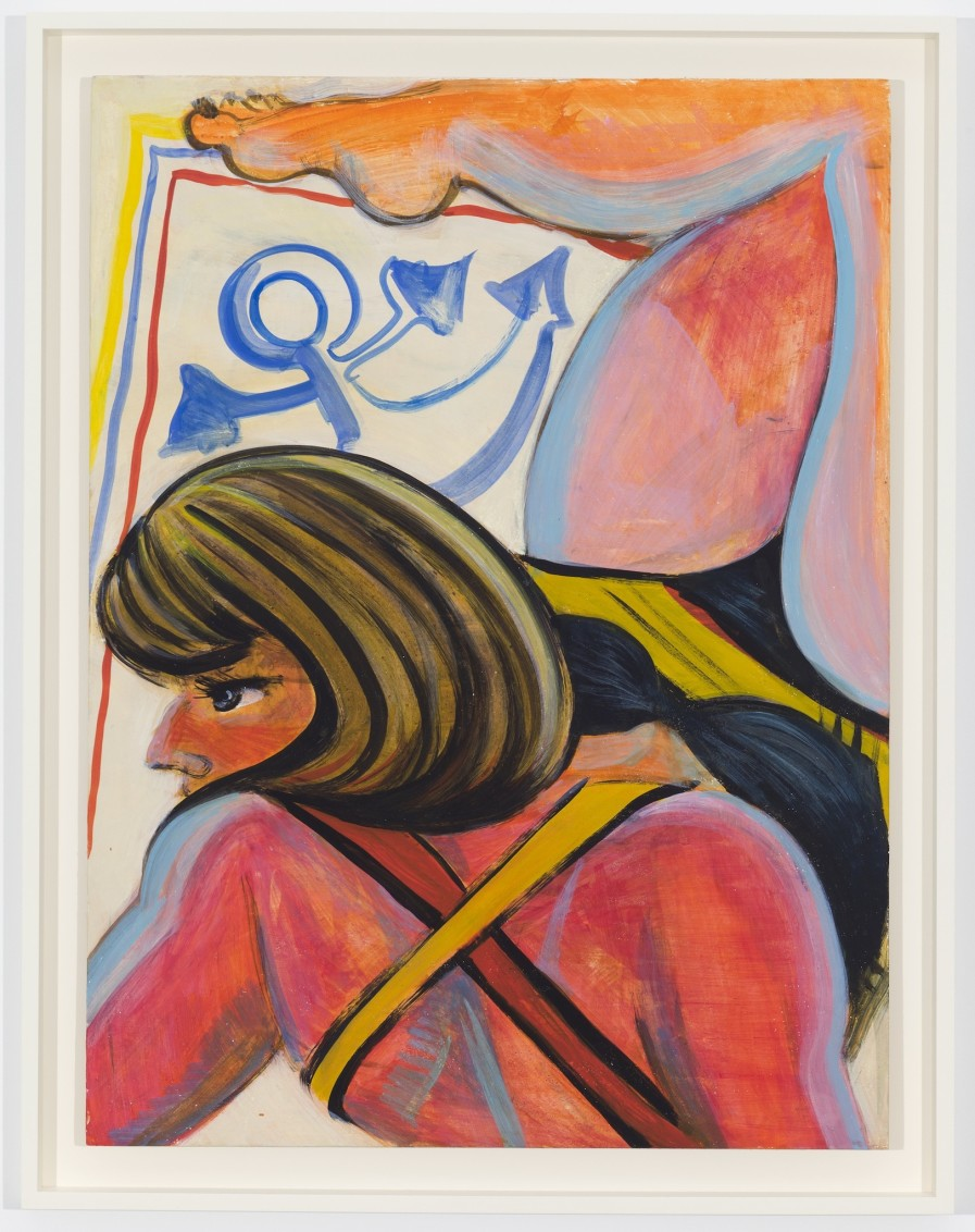 Nautical Bather, 2012