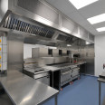 Hull City Hall kitchen refurbishment