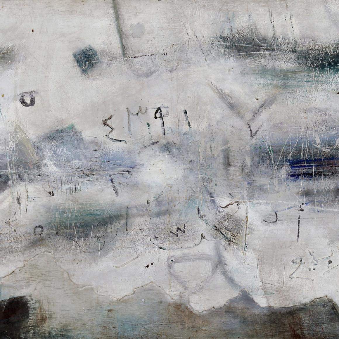 Shakir Hassan Al Said, Untitled, 1976