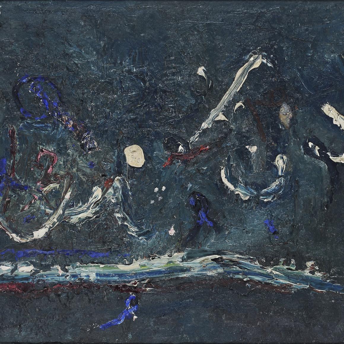 Shakir Hassan Al Said, Untitled, 1970