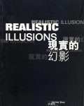 Realistic Illusions