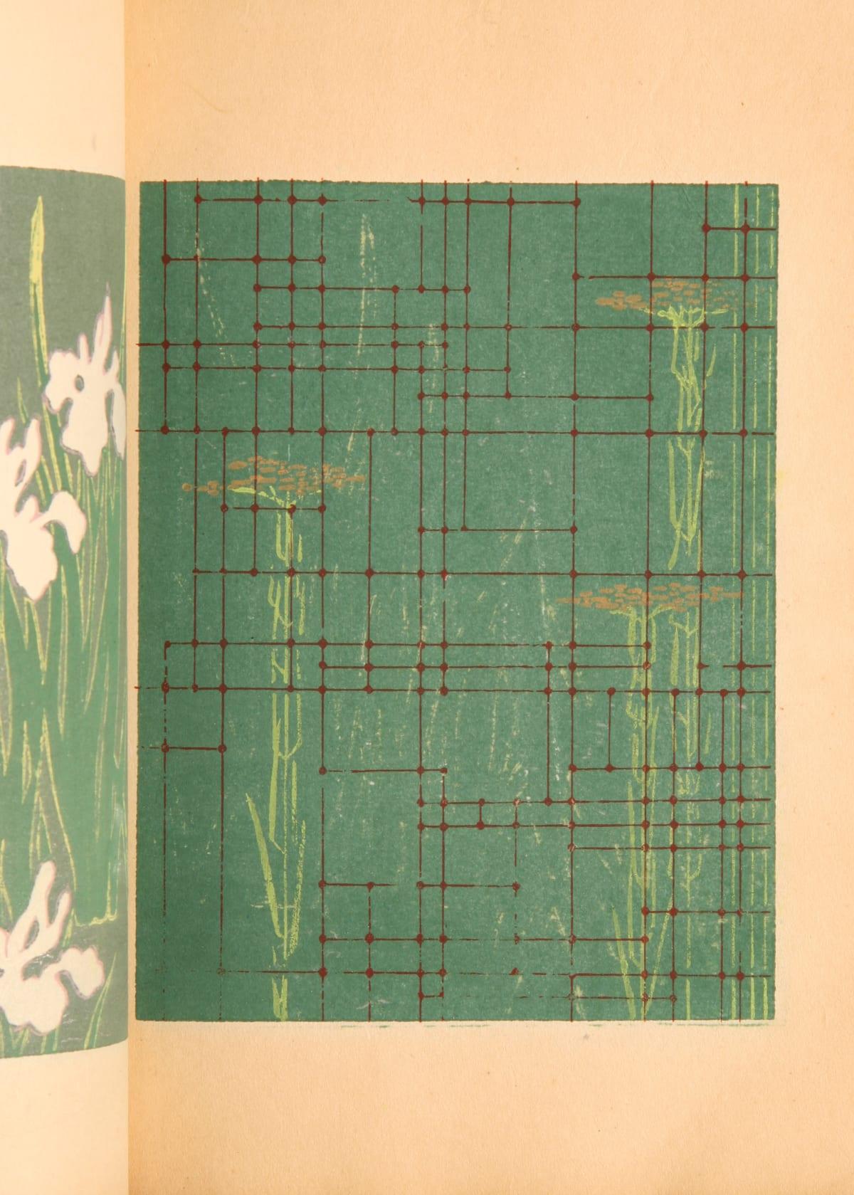 Shin-bijutsukai (set), 1902-1905