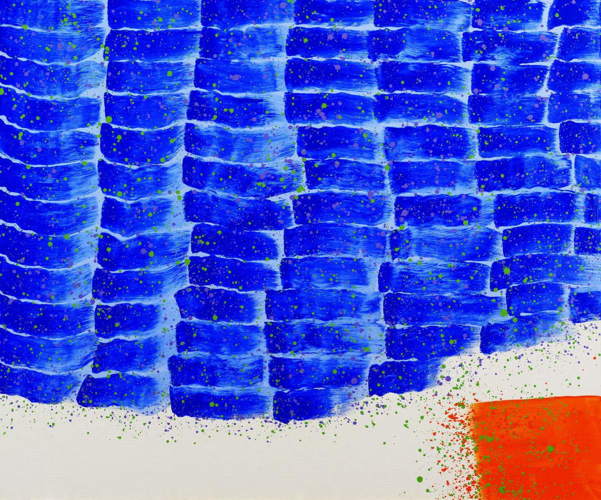 Hsiao Chin 蕭勤, Samadhi-36 心靈的體現-36, 1999