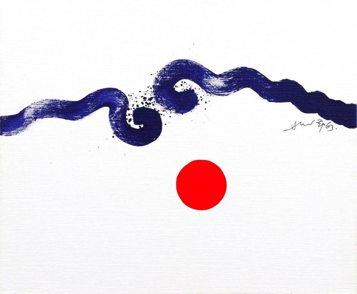 Hsiao Chin 蕭勤, Illuminated Heart-2 (Cuore Illuminato-2) 妙心-2, 1963