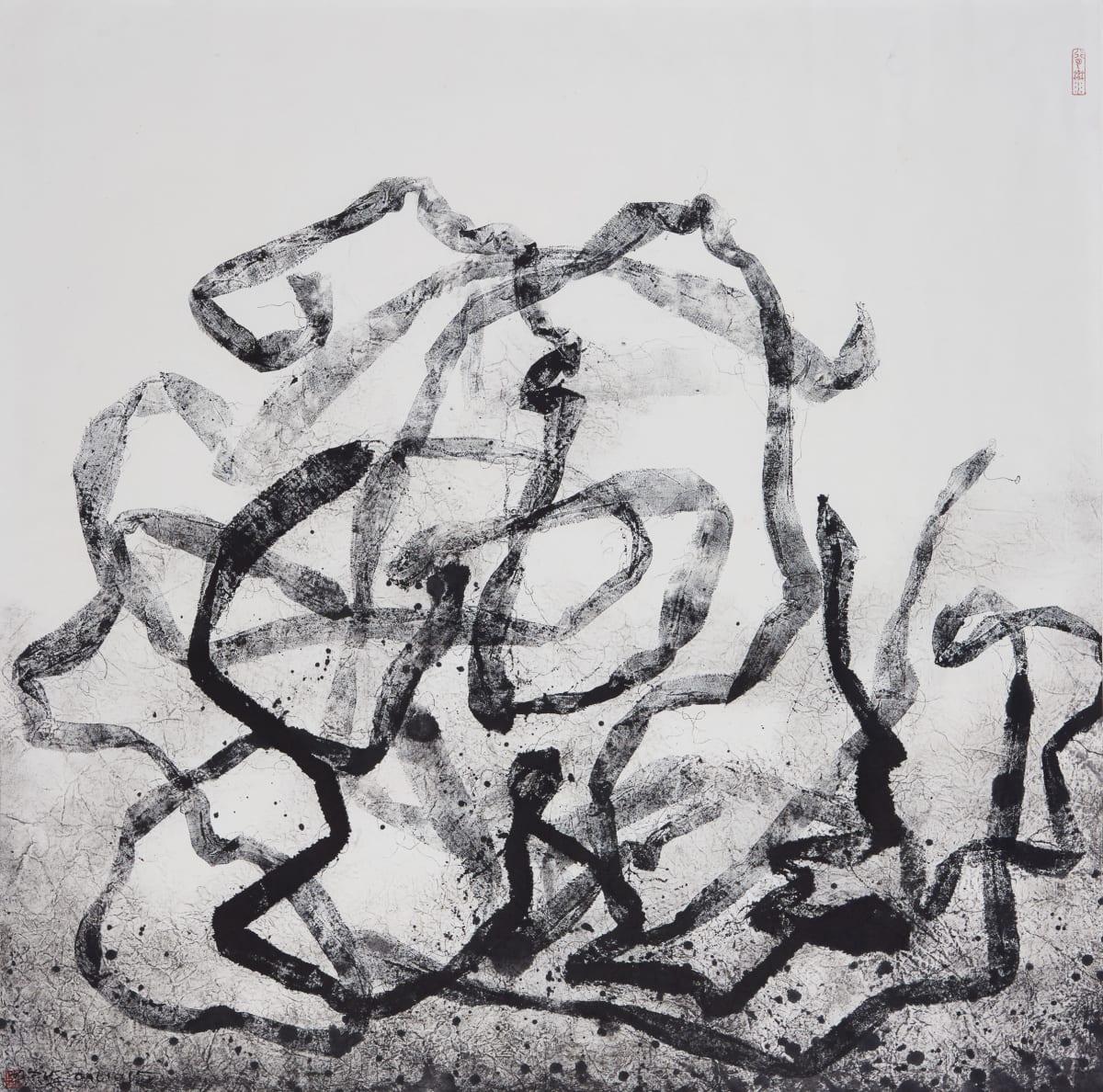 Wang Huangsheng 王璜生, Tracing Vision 161015 痕象 161015, 2016