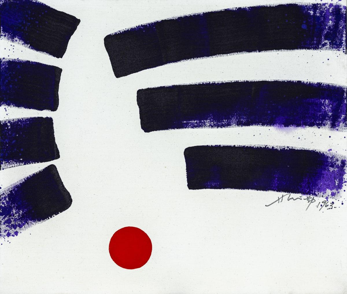 Hsiao Chin 蕭勤, Good Faith Keeps Promise言善信, 1963