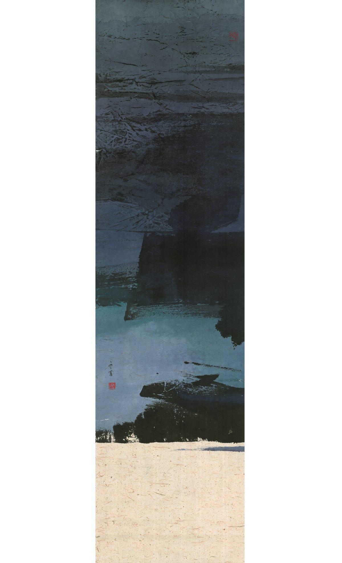 Raymond Fung 馮永基, Blue Sky 藍天 , 2011