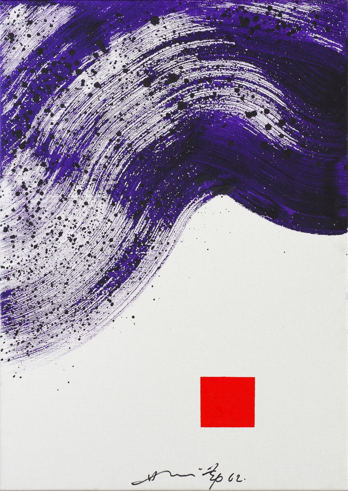 Hsiao Chin 蕭勤, The Beginning of Tao-2 (L'Inizio Del Tao-2) 道之始-2, 1962