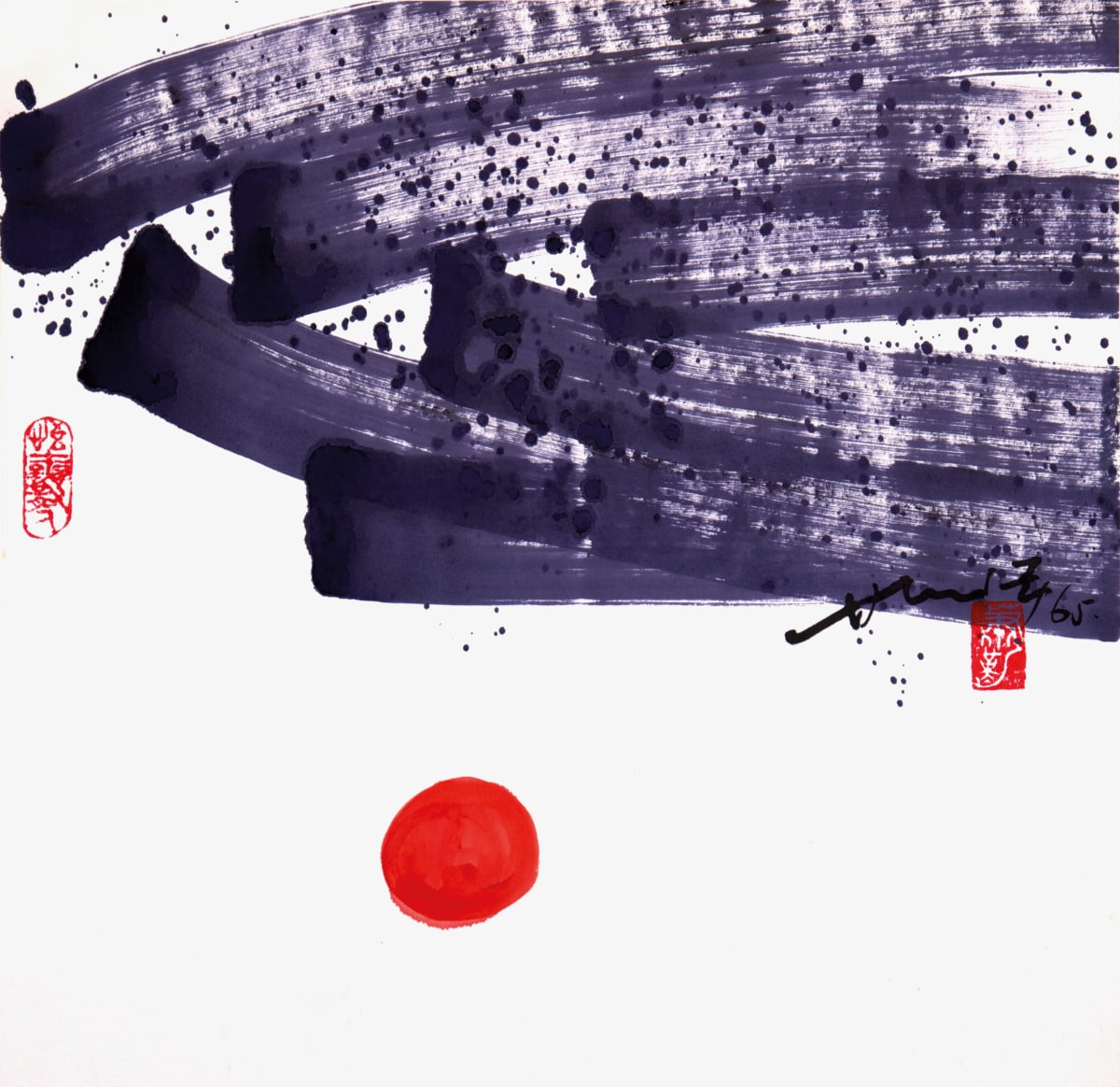 Hsiao Chin 蕭勤, Gathering the Force-1 力聚-1, 1965