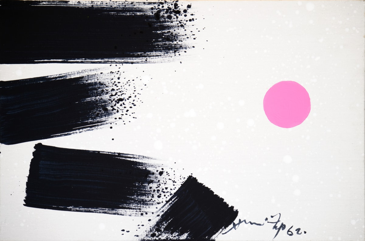 Hsiao Chin 蕭勤, The Origin of Chi-3 (L'origine Del Chi-3) 炁之源-3, 1962