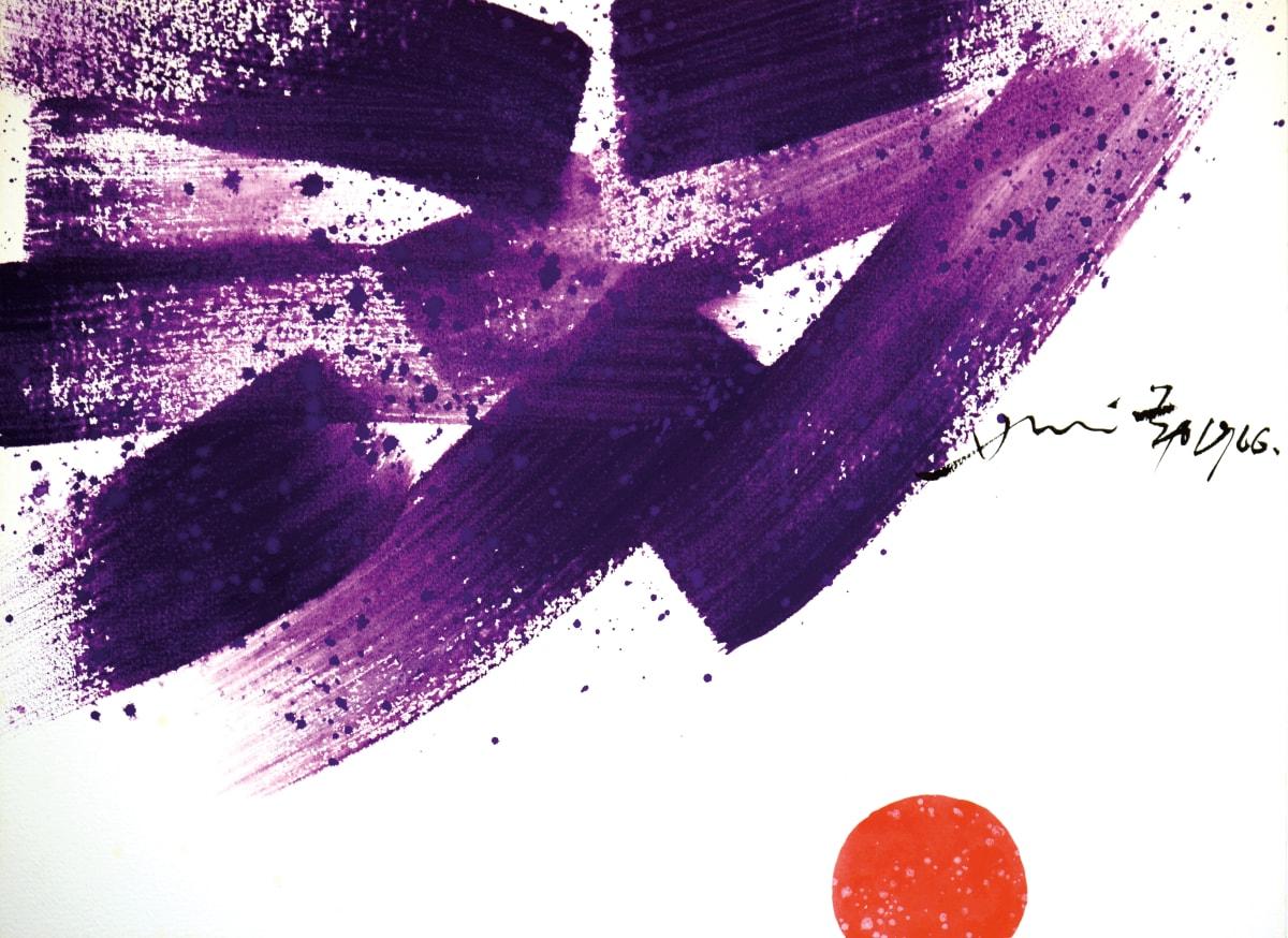 Hsiao Chin 蕭勤, Admiration (L'attrazione) 相傾, 1966