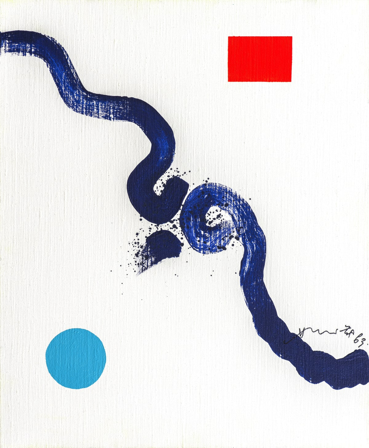 Hsiao Chin 蕭勤, Illuminated Heart-1 (Cuore Illuminato-1) 妙心-1, 1963