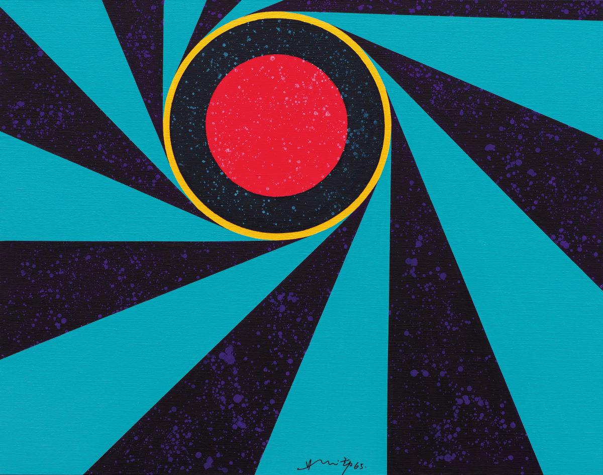 Hsiao Chin 蕭勤, Sole con luce viola 紫光太陽, 1965