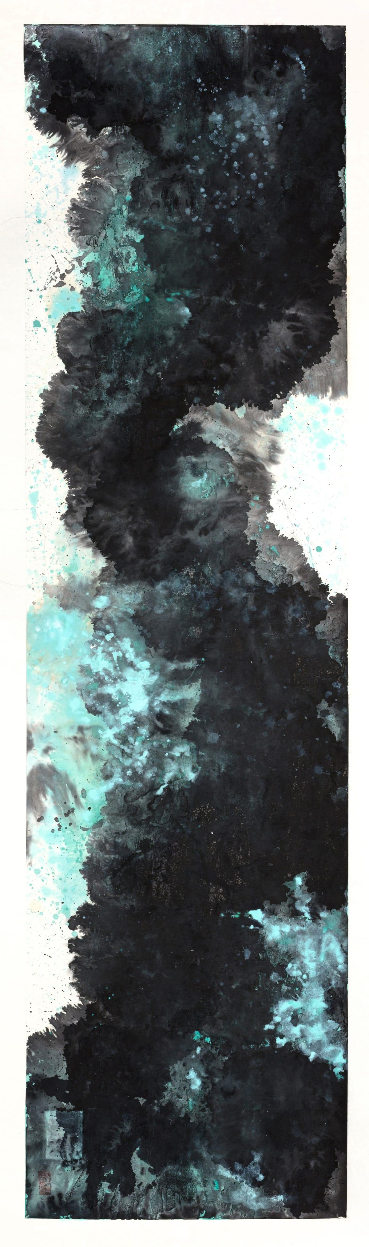 Chloe Ho 何鳳蓮, Parallel Universe 1, 2016