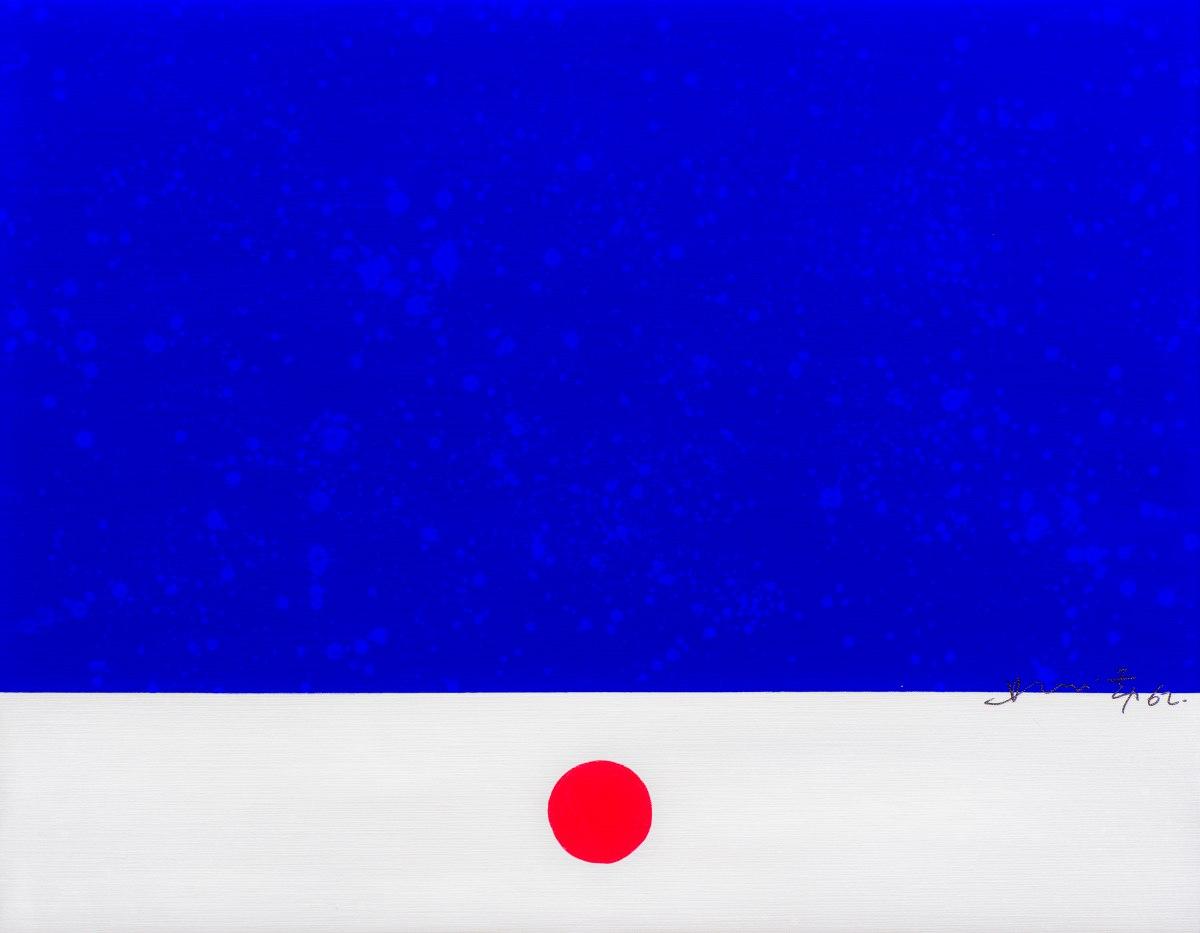 Hsiao Chin 蕭勤, Contemplation 靜觀, 1962