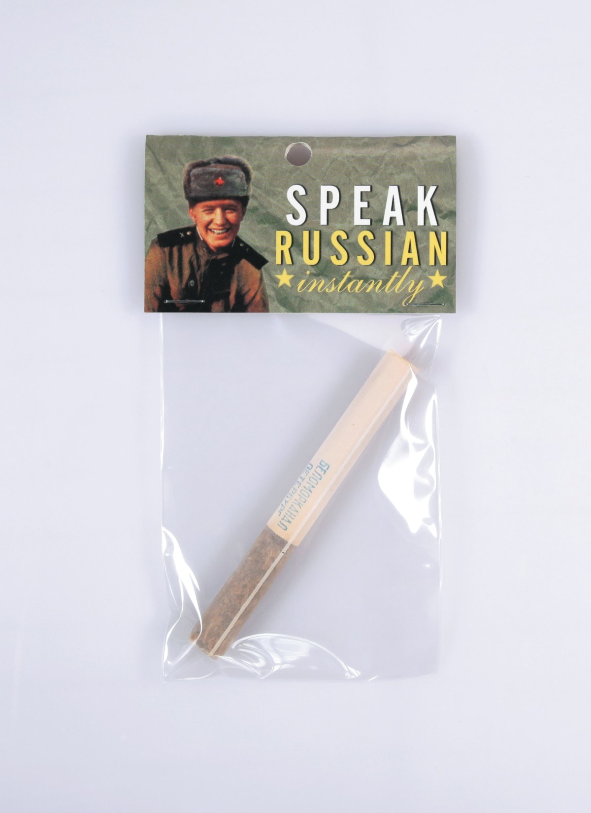 Speak Russian instantly