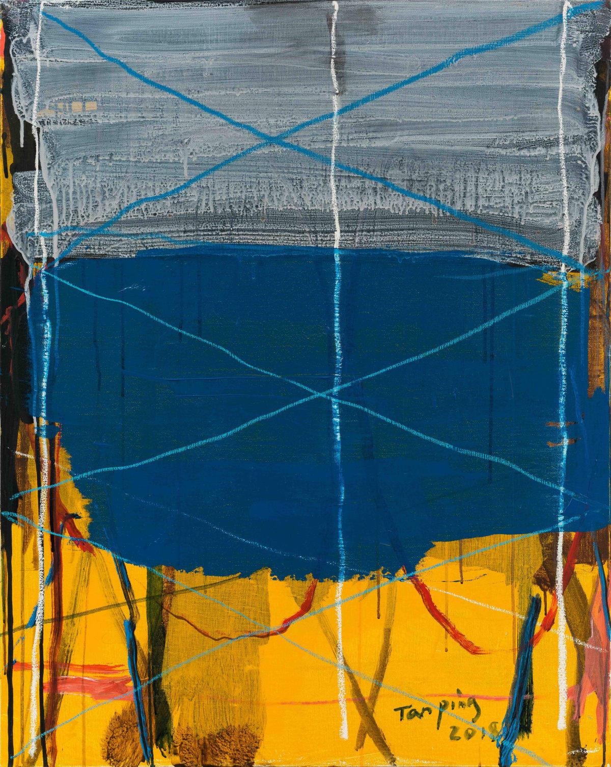 Tan Ping, Untitled, 2018